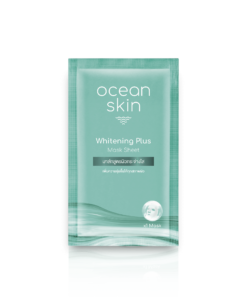 new-arival_Mask-Sheet-Whiten-Plus-Essence